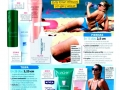 SOS LIPOSOLUTION ( CUORE BEAUTY ) 01/06/2012