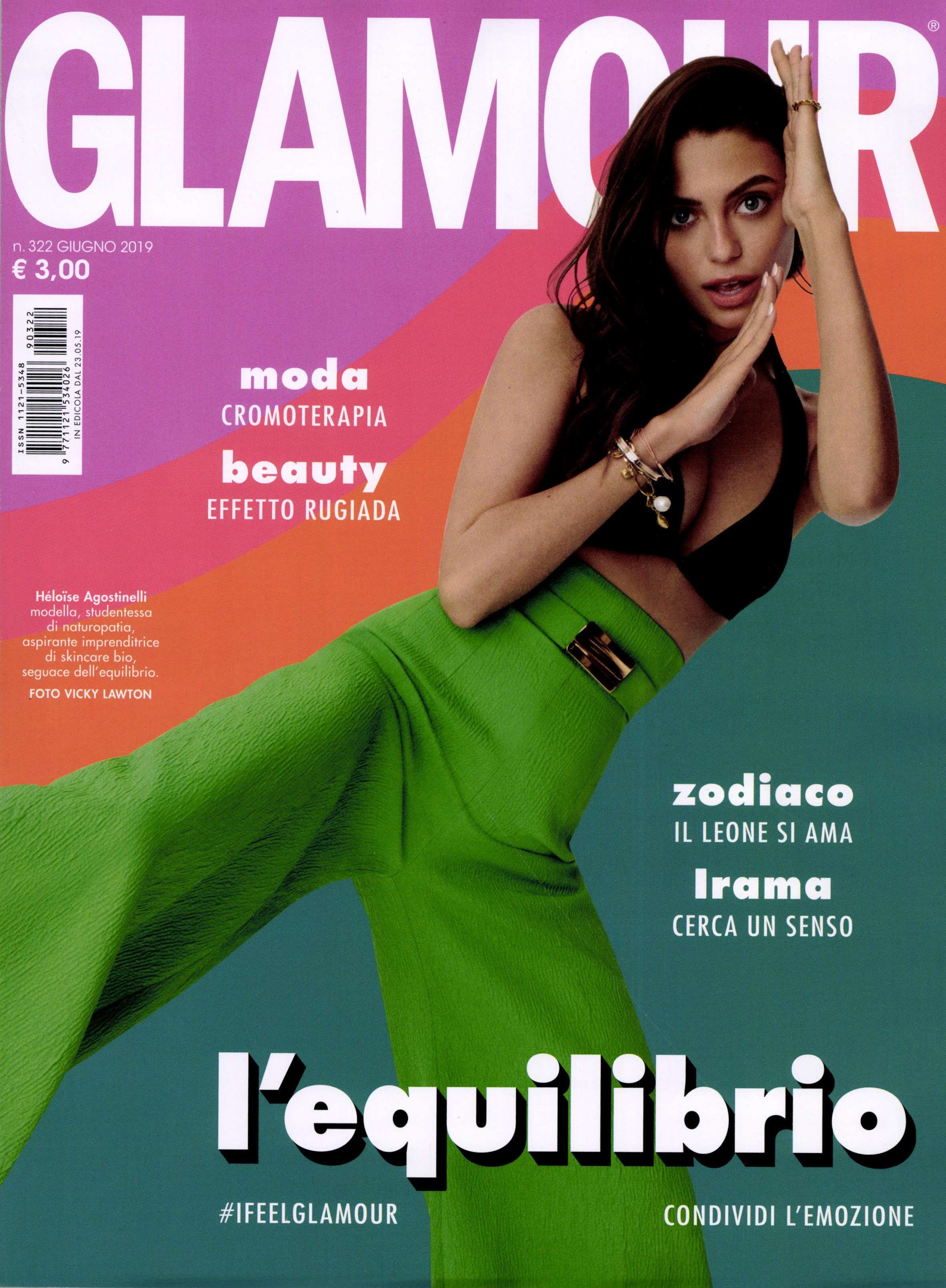 201906 GlamourIt_cover